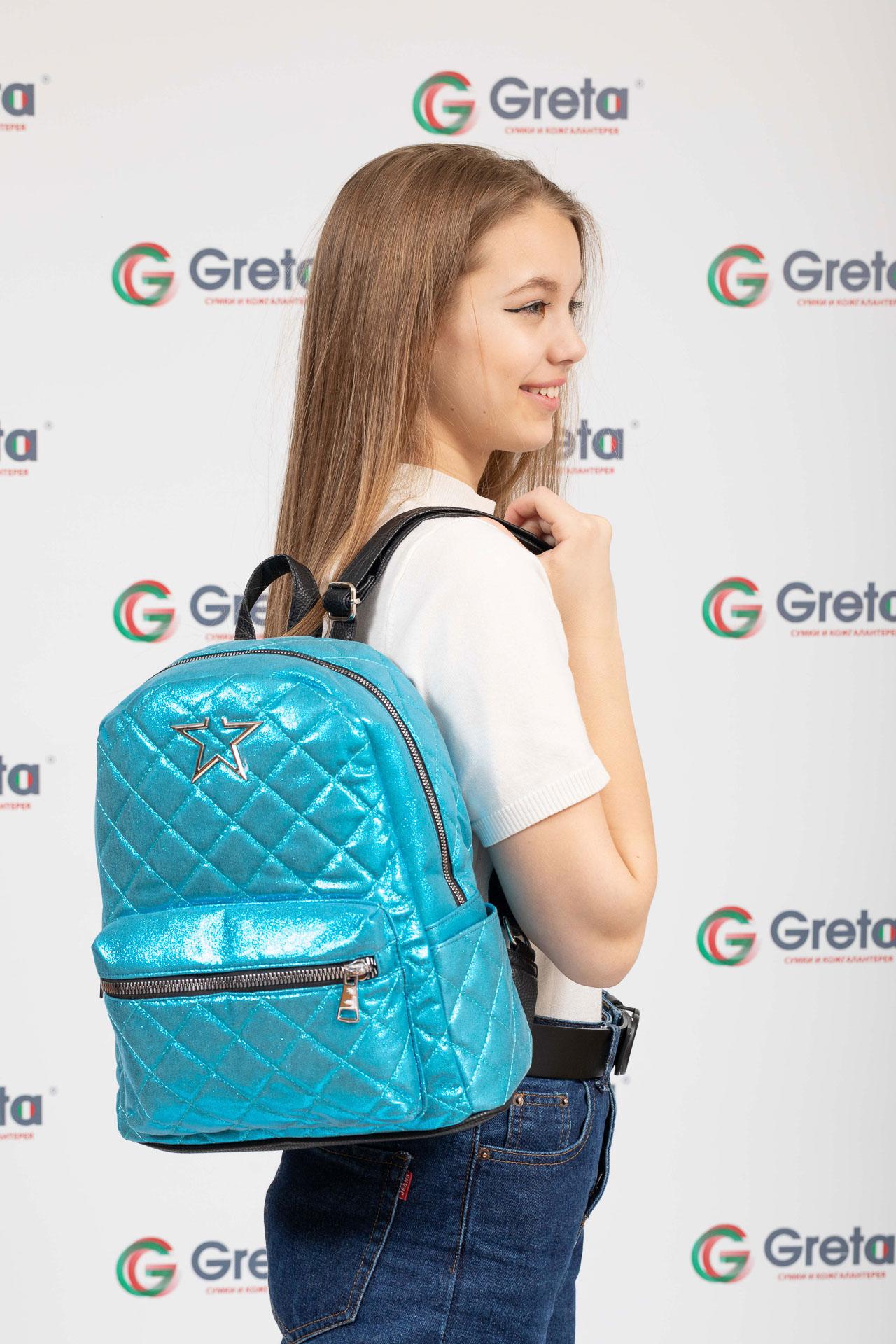 На фото 4 - Молодежный текстильный рюкзак, цвет голубой хамелеон