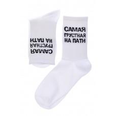 На фото 1 - Носки  с весёлыми надписями, хлопок-полиамид-лайкра, цвет белый