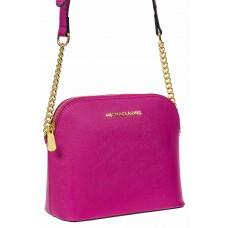 На фото 1 - Женская сумка искусственной кожи, цвет сиреневый