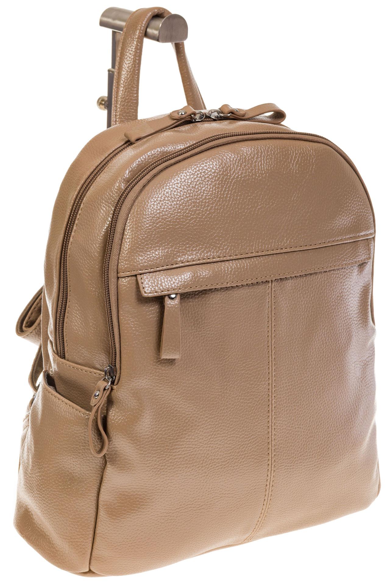 На фото 1 - Бежевый рюкзак из искусственной кожи с двумя отделениями