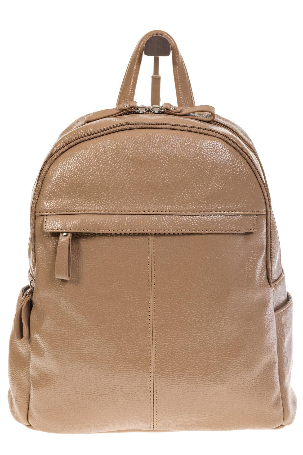 На фото 2 - Бежевый рюкзак из искусственной кожи с двумя отделениями