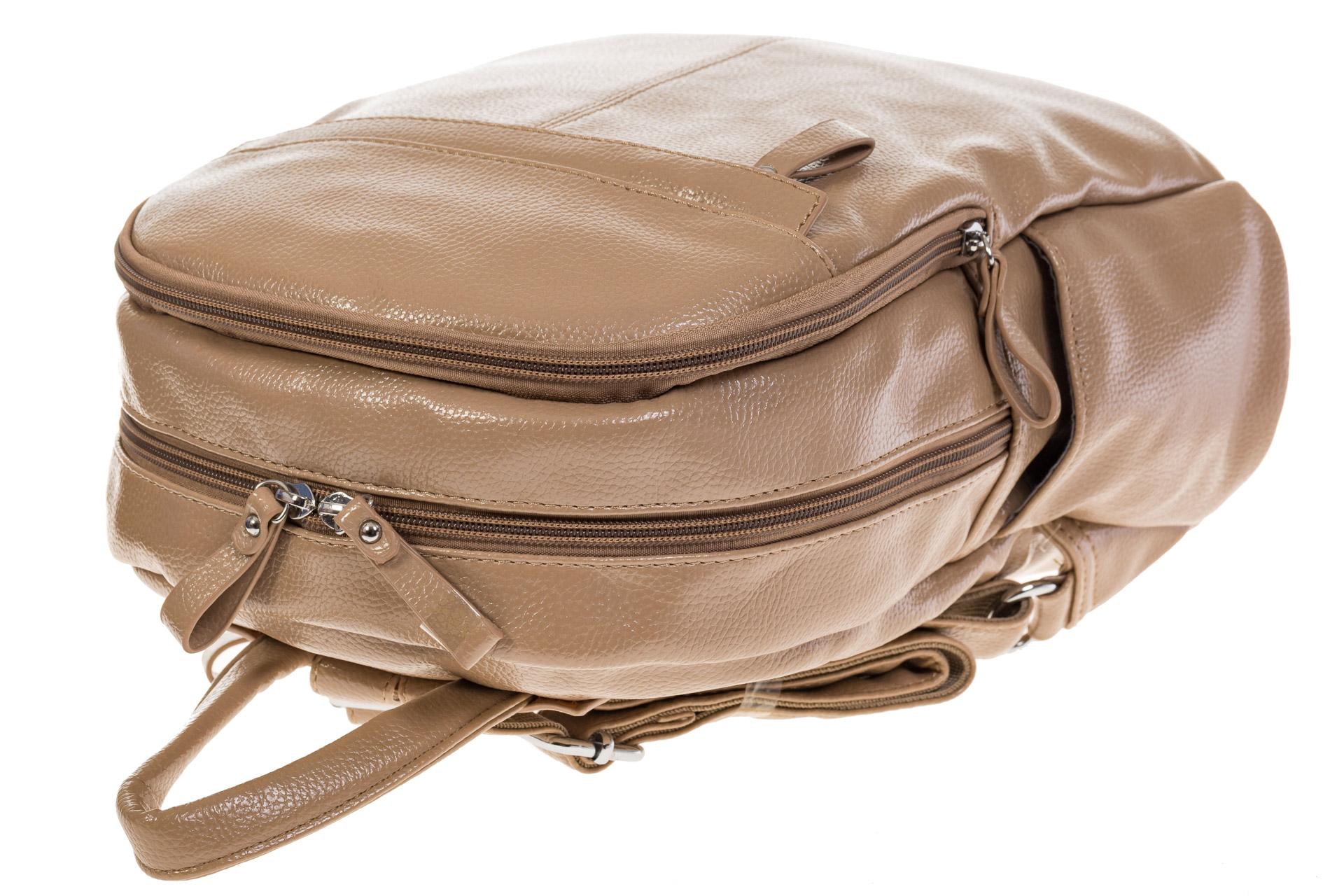 На фото 4 - Бежевый рюкзак из искусственной кожи с двумя отделениями