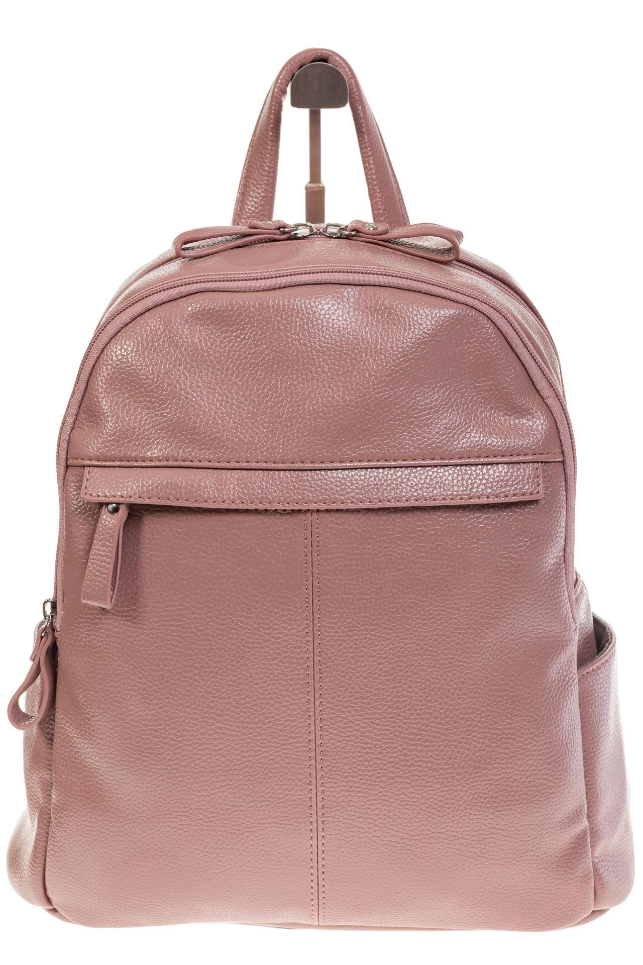 На фото 2 - Розовый рюкзак из искусственной кожи с двумя отделениями