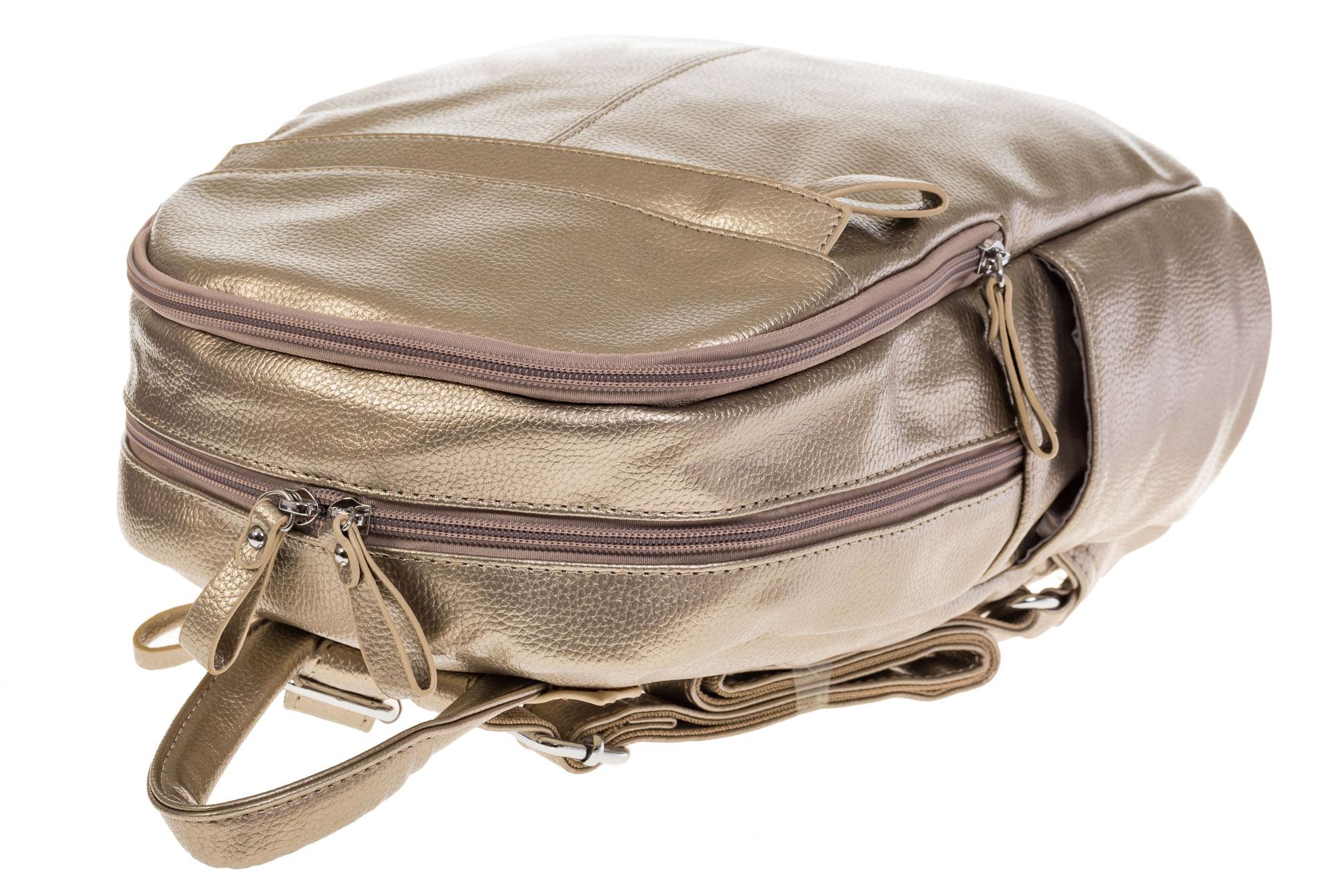 На фото 4 - Золотой рюкзак из искусственной кожи с двумя отделениями