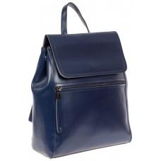 На фото 1 - Кожаный женский рюкзак, цвет тёмно-синий