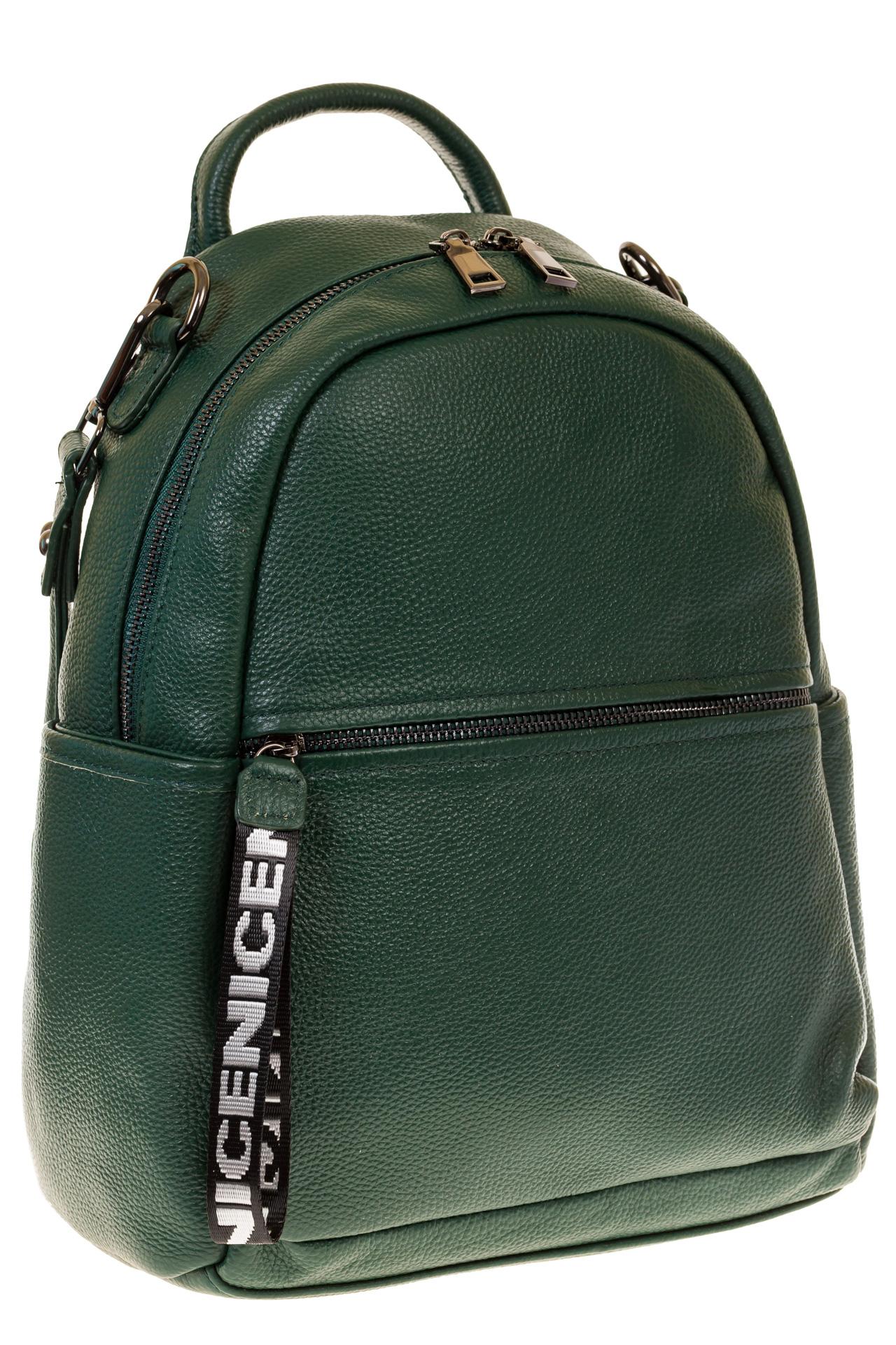 На фото 1 - Зеленый рюкзак-трансформер из натуральной кожи 1015RK5