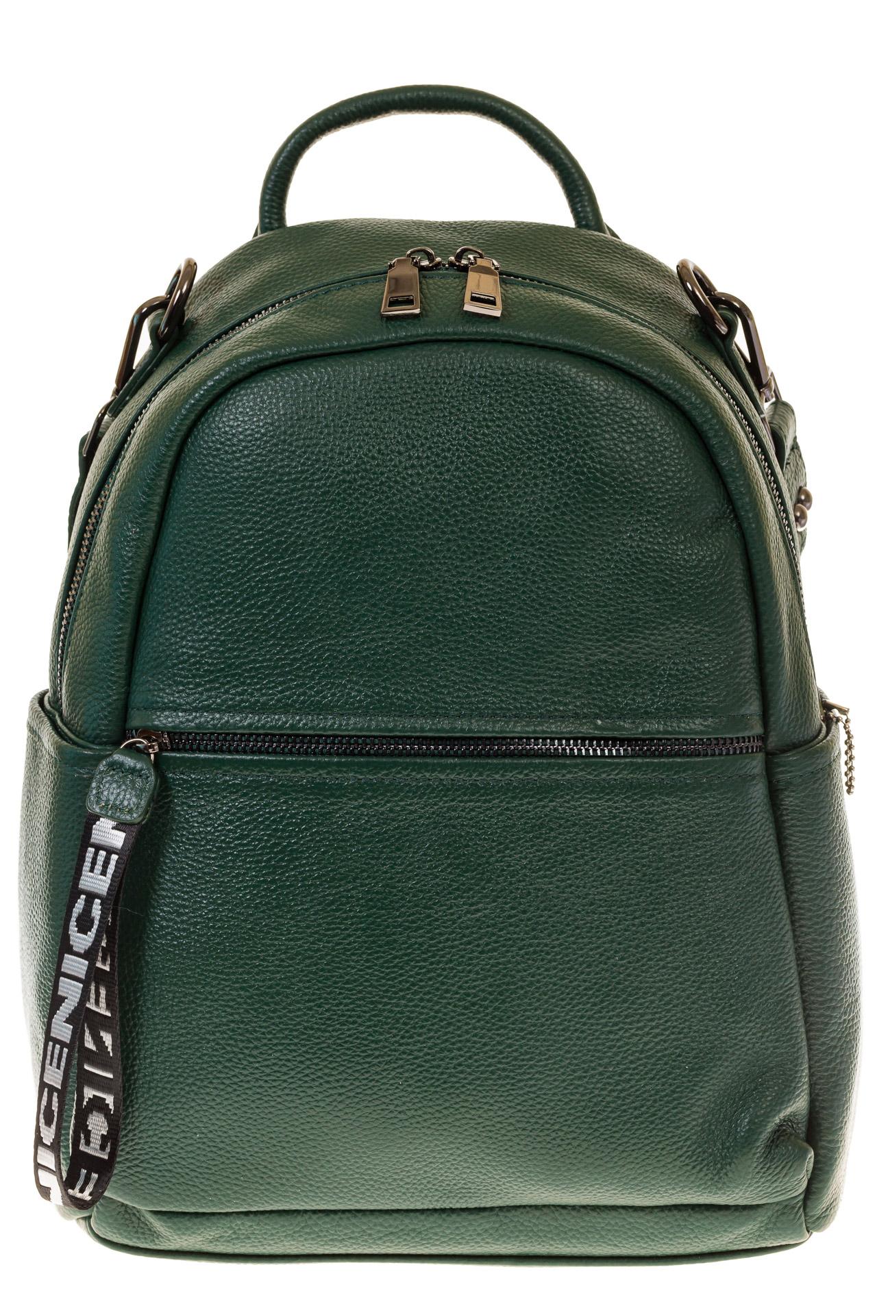 На фото 2 - Зеленый рюкзак-трансформер из натуральной кожи 1015RK5