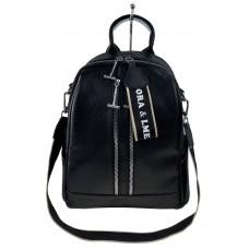На фото 1 - Сумка-рюкзак молодёжная из экокожи, цвет чёрный