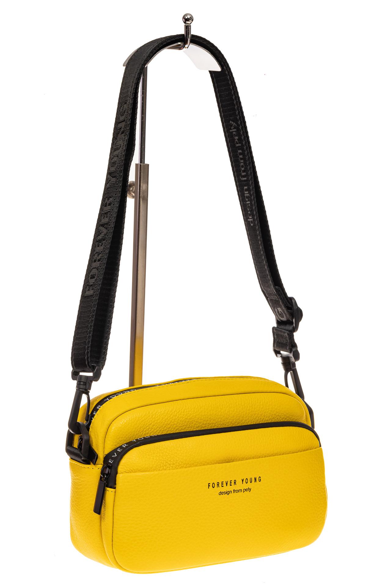 На фото 1 - Мягкая кросс-боди из натуральной кожи, цвет желтый