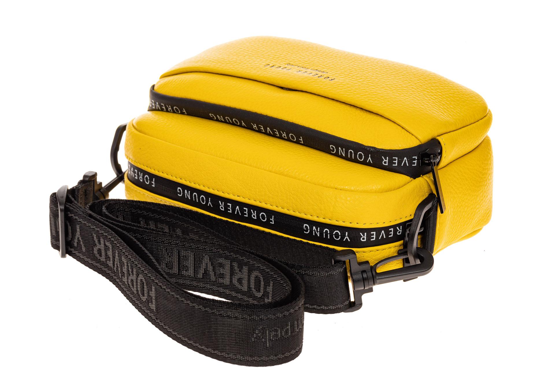 На фото 3 - Мягкая кросс-боди из натуральной кожи, цвет желтый