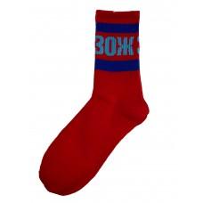 На фото 1 - Высокие хлопковые носки с надписью, цвет красный
