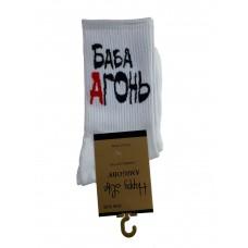 На фото 1 - Хлопковые молодёжные носки с надписью, цвет белый