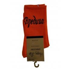 На фото 1 - Хлопковые молодёжные носки с надписью, цвет оранжевый