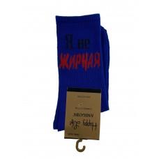 На фото 1 - Хлопковые молодёжные носки с надписью, цвет синий