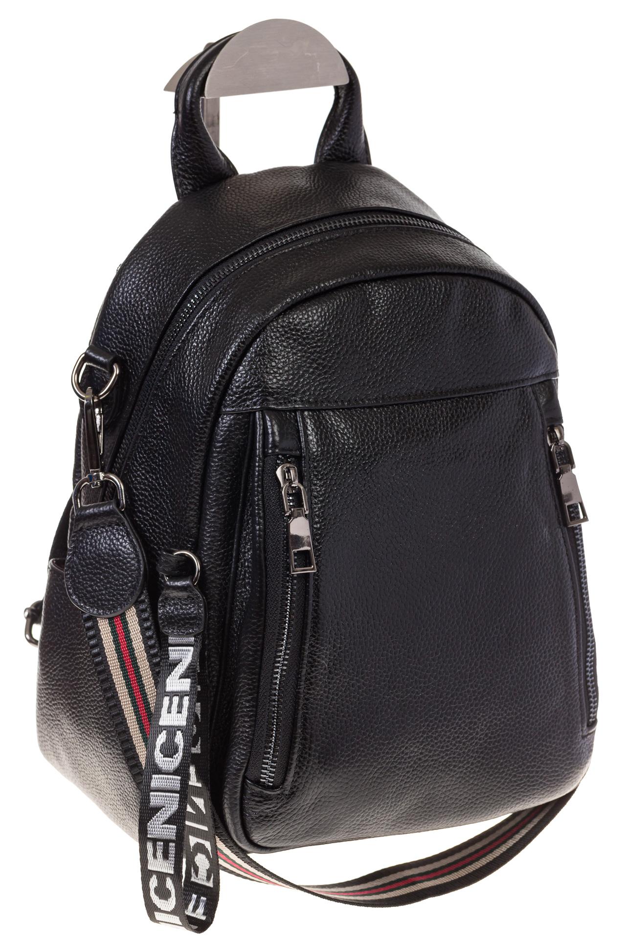 На фото 1 - Женский кожаный рюкзак, цвет черный 15833AR