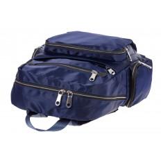 На фото 4 - Городской рюкзак из текстиля, цвет – синий
