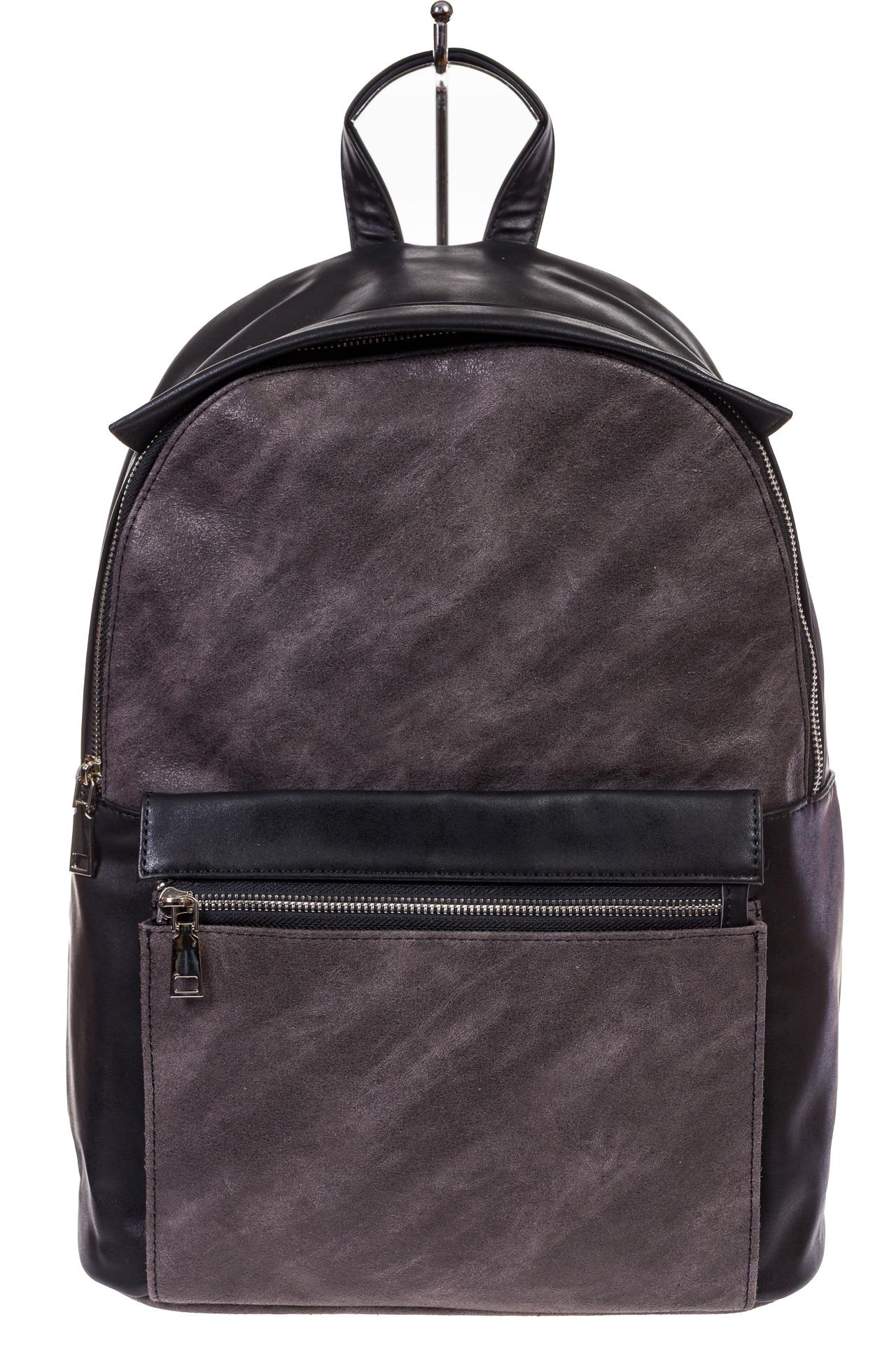 На фото 2 - Мужской рюкзак