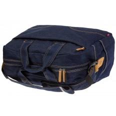 На фото 4 - Женская сумка из джинсовой ткани синего цвета