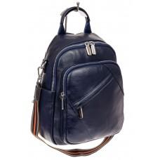 На фото 1 - Стильный женский рюкзак из натуральной кожи, цвет синий