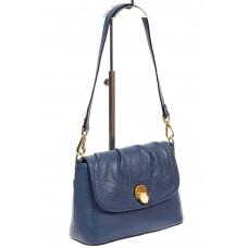 На фото 1 - Маленькая женская сумка с замком-вертушкой, цвет синий