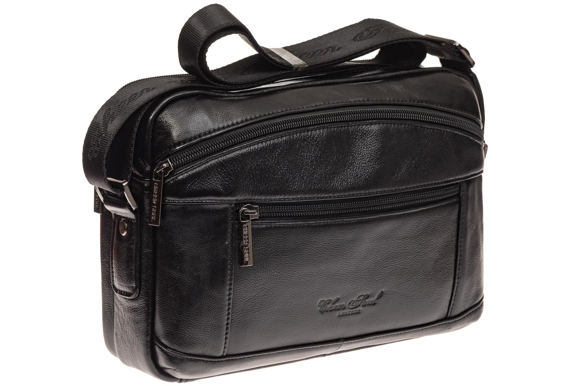 На фото 1 - Черная сумка из натуральной кожи, модель для мужчин