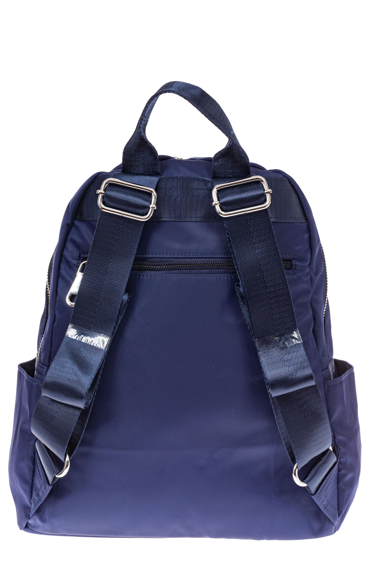 На фото 2 - Городской женский рюкзак из текстиля, цвет синий