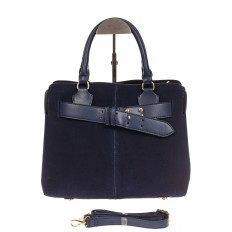 На фото 2 - Синяя сумка с поясом из замши и натуральной кожи