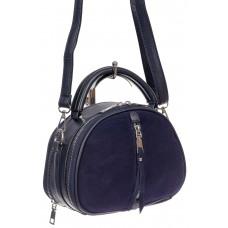 На фото 1 - Маленькая сумка-купол из искусственной кожи и натуральной замши, цвет тёмно-синий