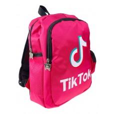 На фото 1 - Рюкзак детский со стильным принтом и кошельком, цвет фуксия