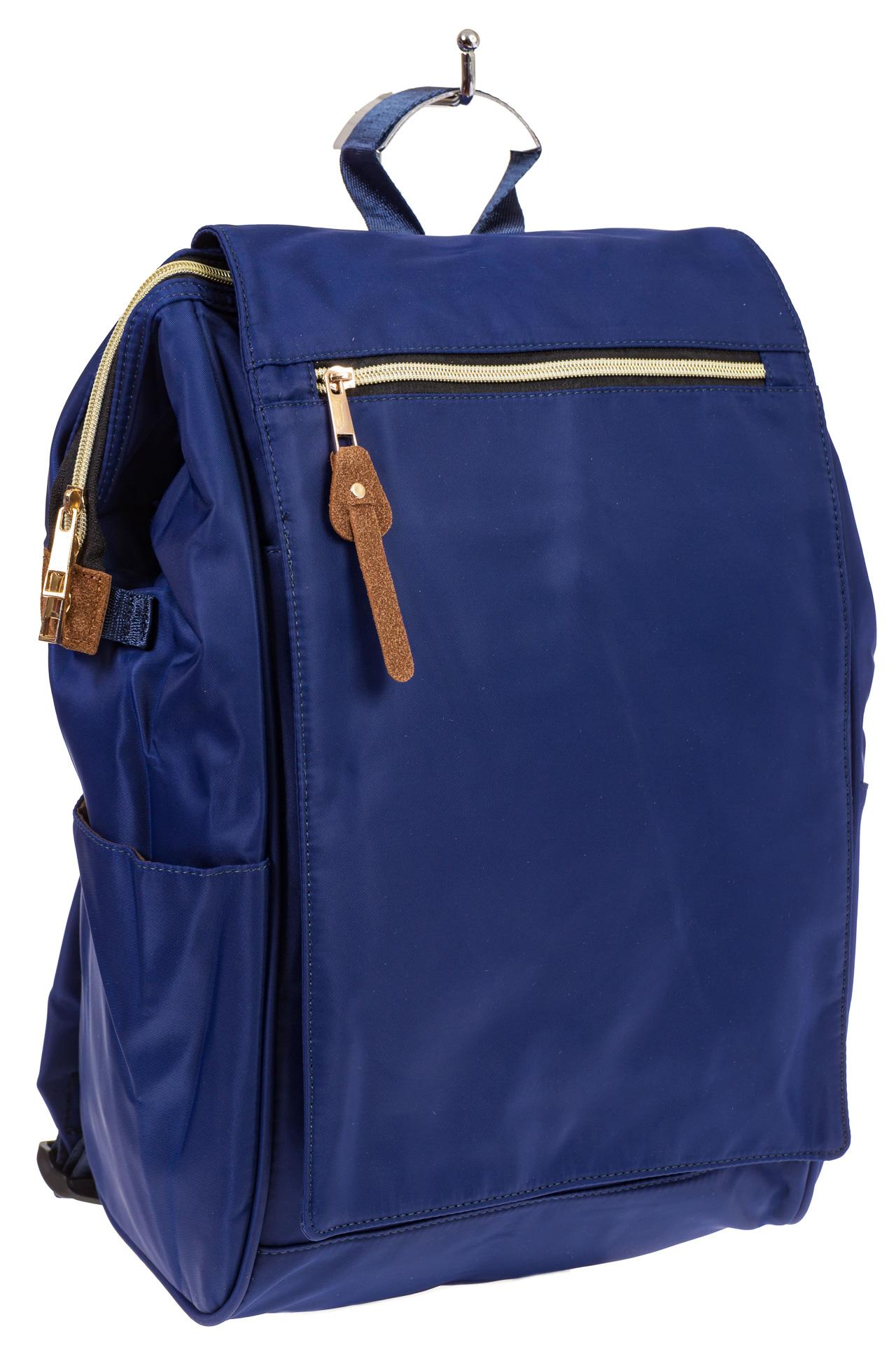 На фото оригинальный молодежный рюкзак, цвет – синий, материал – текстиль, купить оптом в магазине Грета