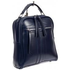 На фото 1 - Рюкзак женский из искусственной кожи, цвет синий