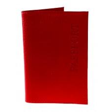 На фото 1 - Обложка для паспорта из фактурной натуральной кожи, цвет красный