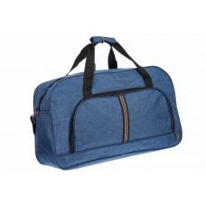 На фото 1 - Дорожная женская сумка из текстиля, цвет синий
