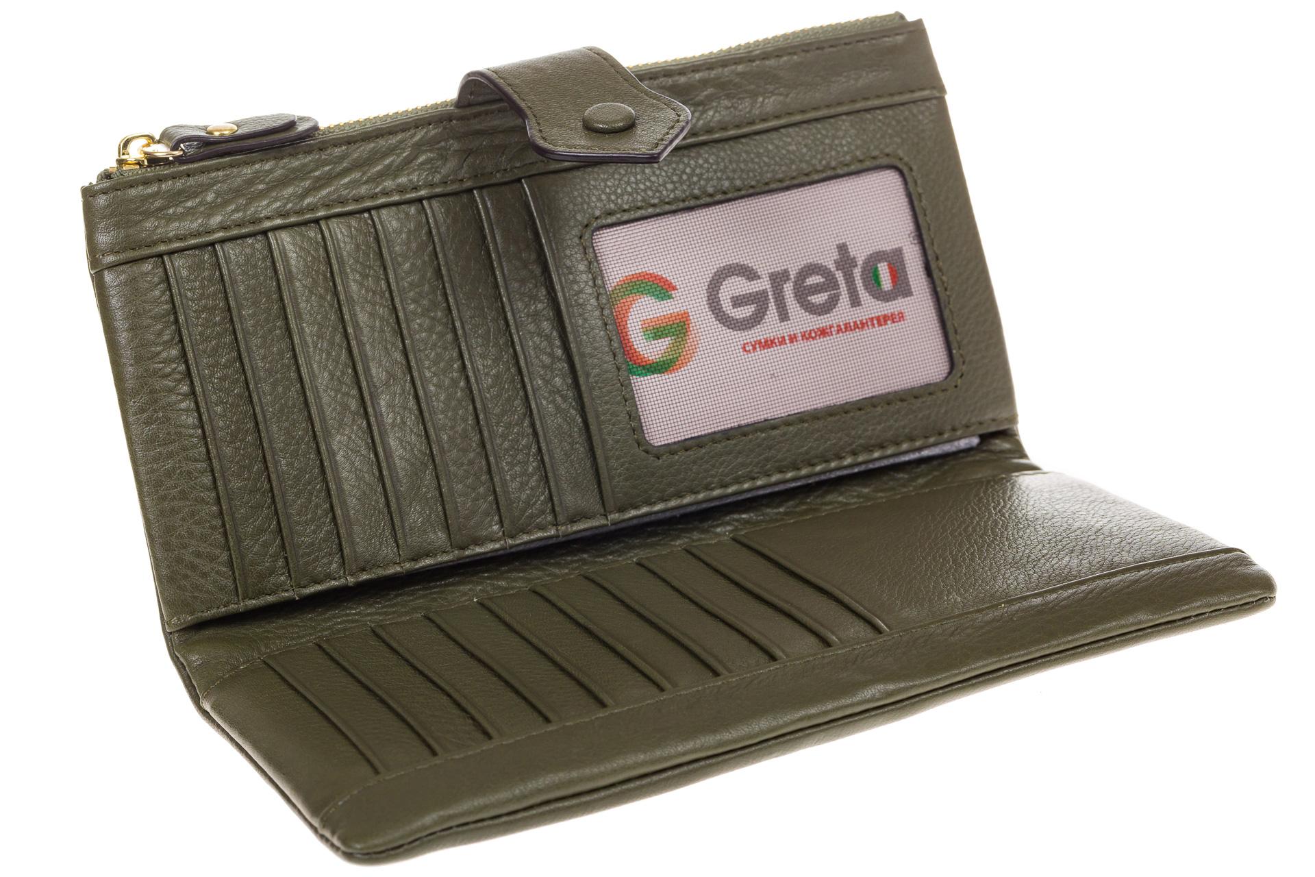 На фото 2 - Зеленое портмоне под купюры и 18 карт 6005