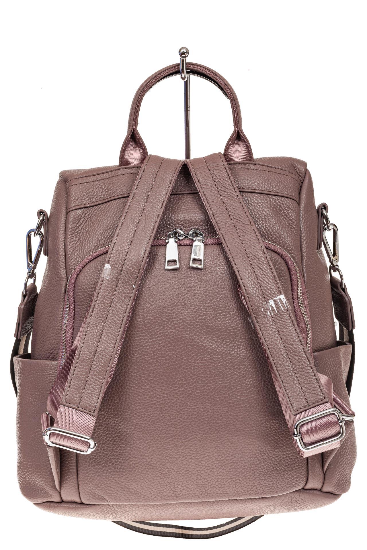 На фото 2 - Рюкзак «Антивор» из натуральной кожи, цвет пудра