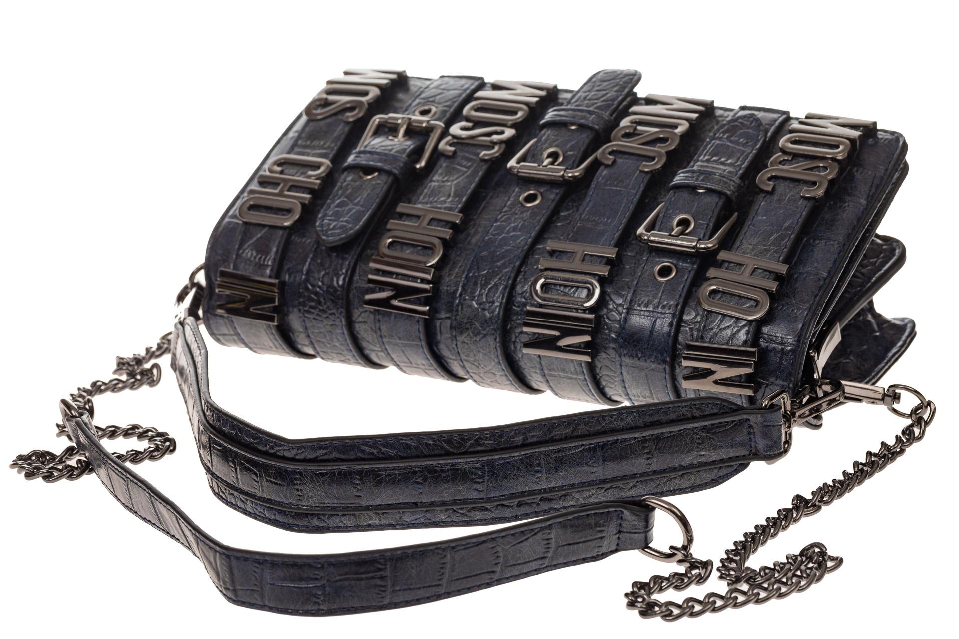 На фото 4 - Модная сумка багет из искусственной кожи, цвет синий хром