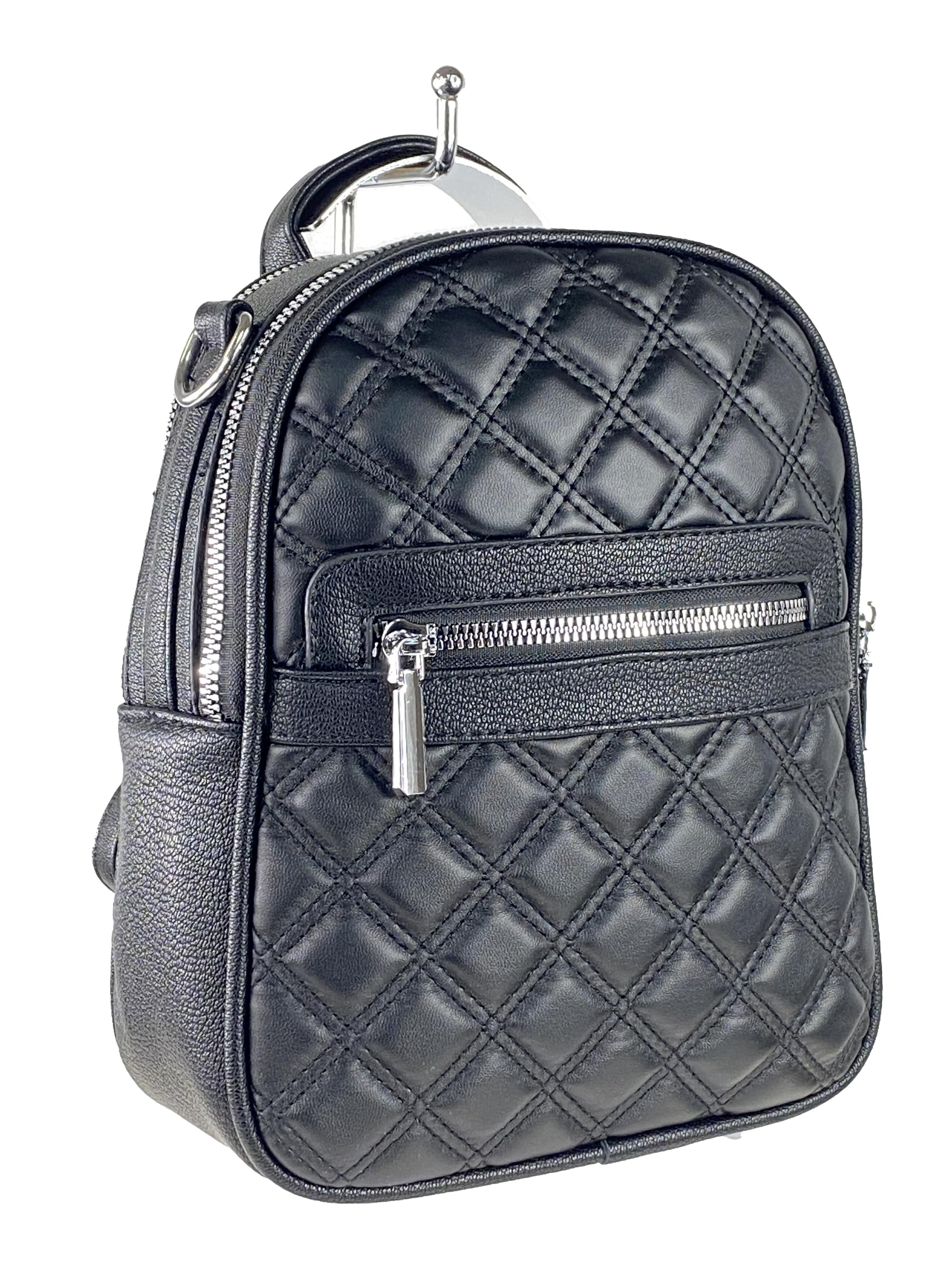 Женская стёганая сумка-рюкзак из искусственной кожи, цвет чёрный