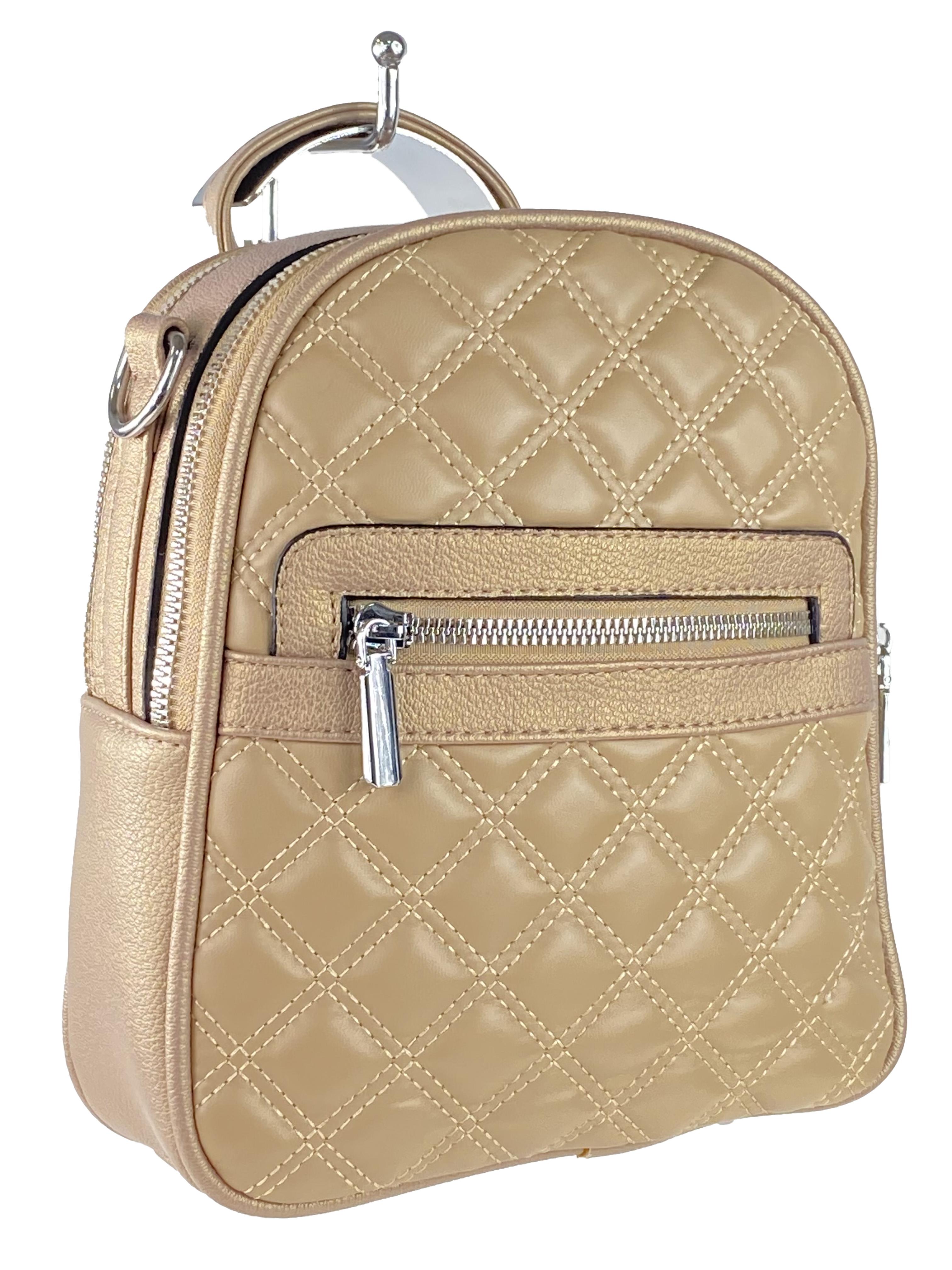 Женская стёганая сумка-рюкзак из искусственной кожи, цвет бежевый