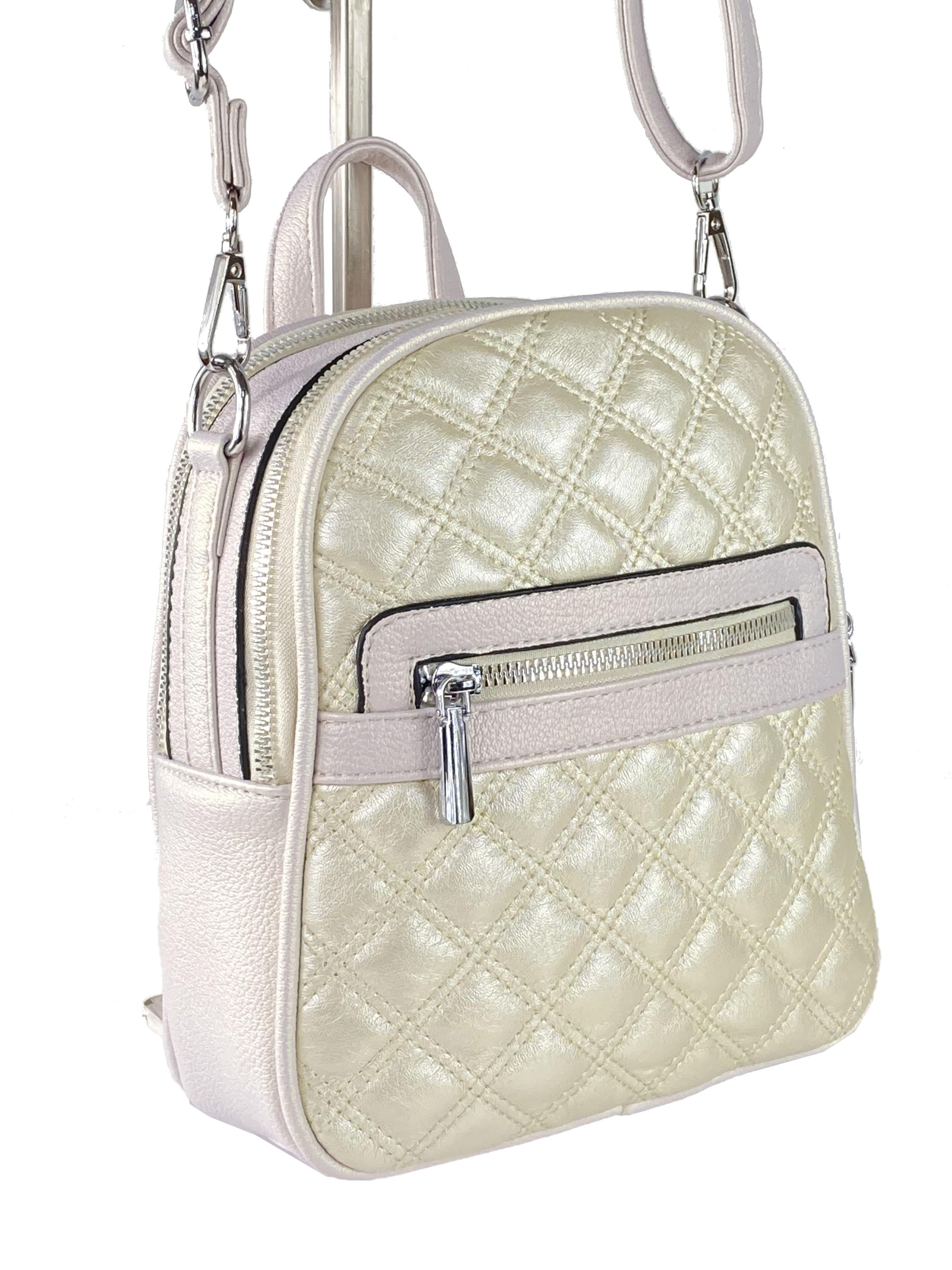 Женская стёганая сумка-рюкзак из искусственной кожи, цвет жемчуга
