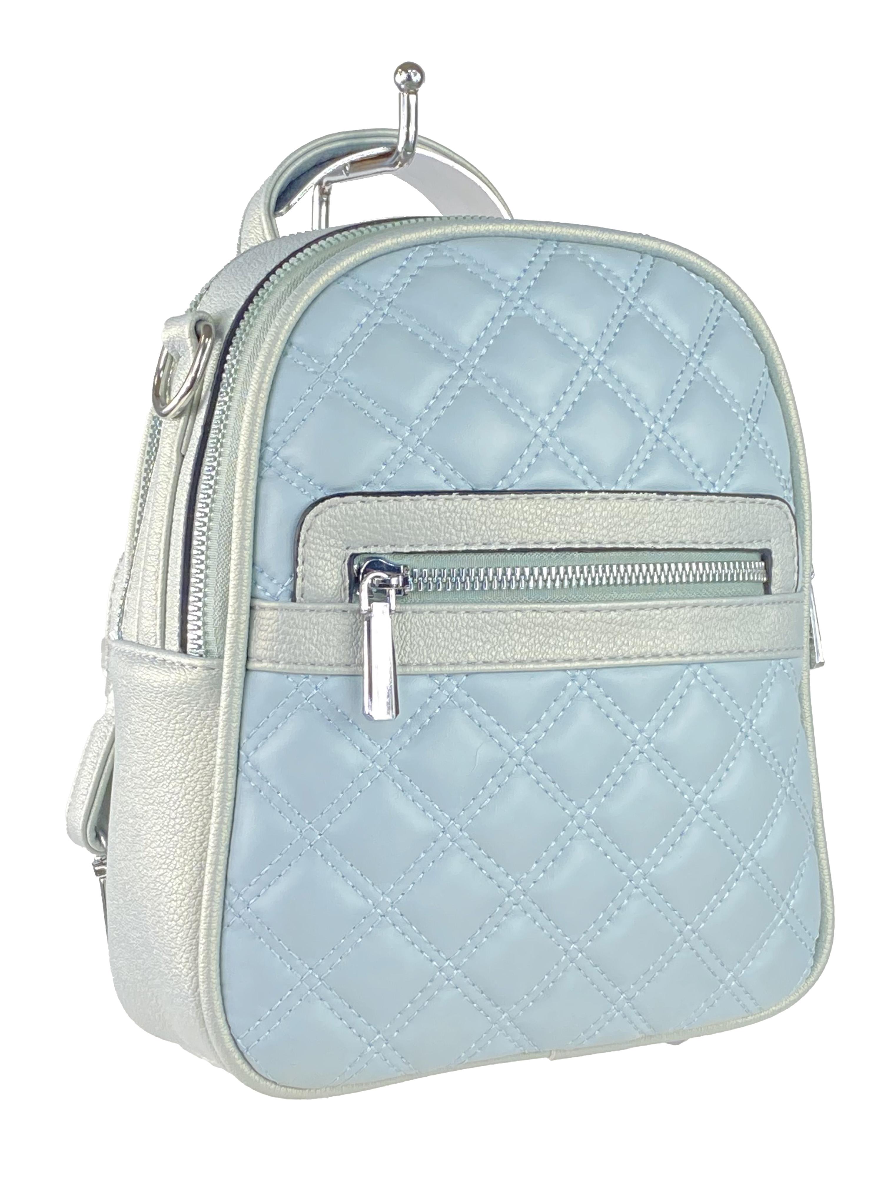 Женская стёганая сумка-рюкзак из искусственной кожи, цвет светло-бирюзовый