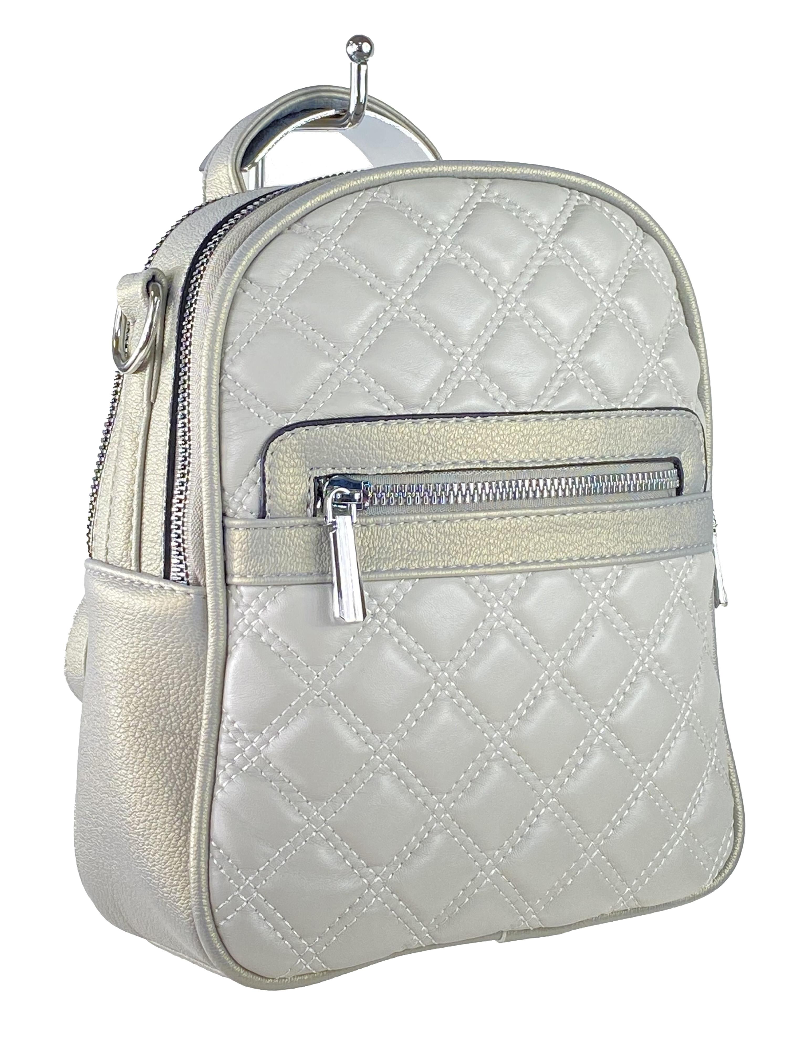 Женская стёганая сумка-рюкзак из искусственной кожи, цвет серебристый