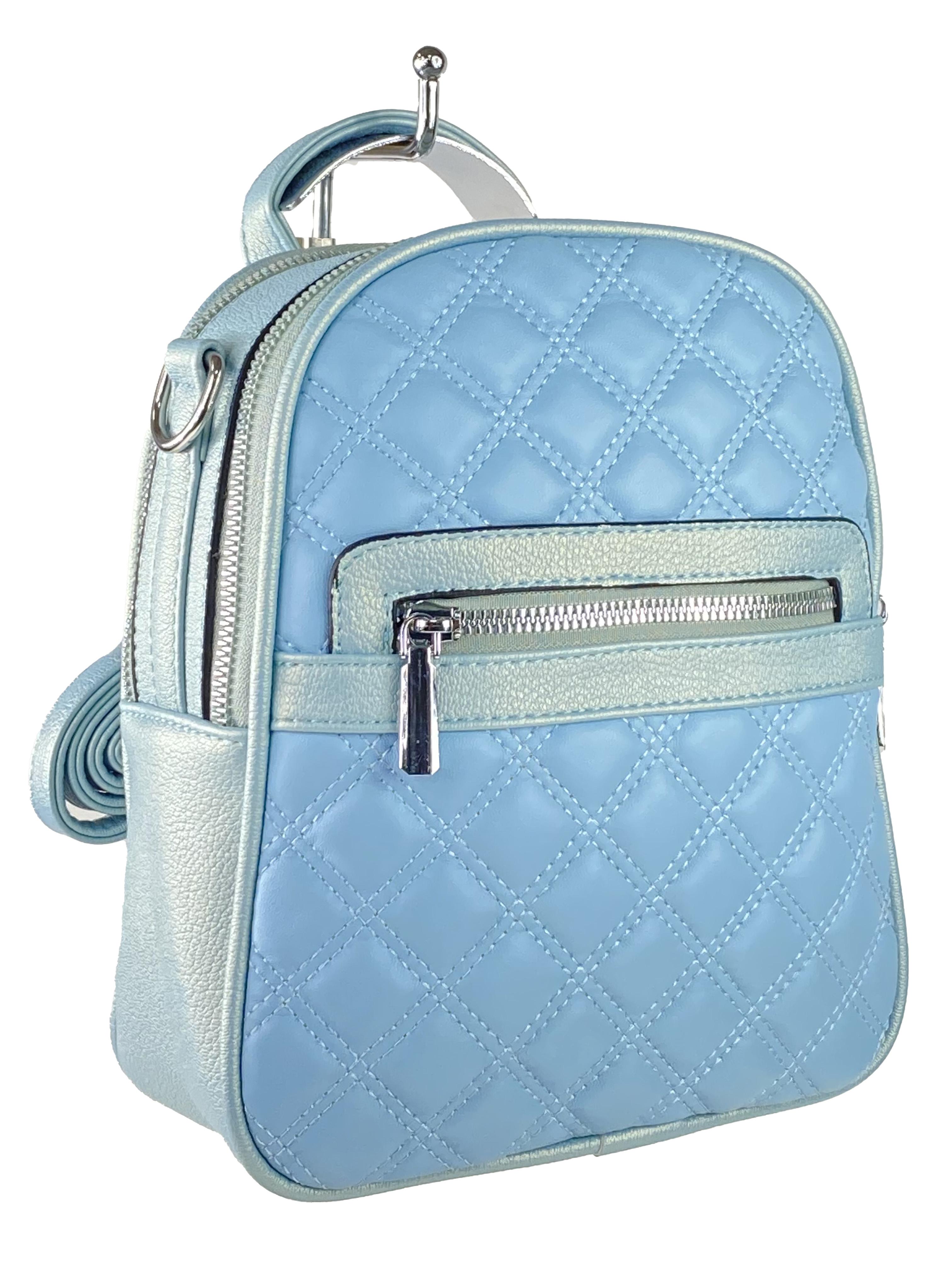 Женская стёганая сумка-рюкзак из искусственной кожи, цвет голубой