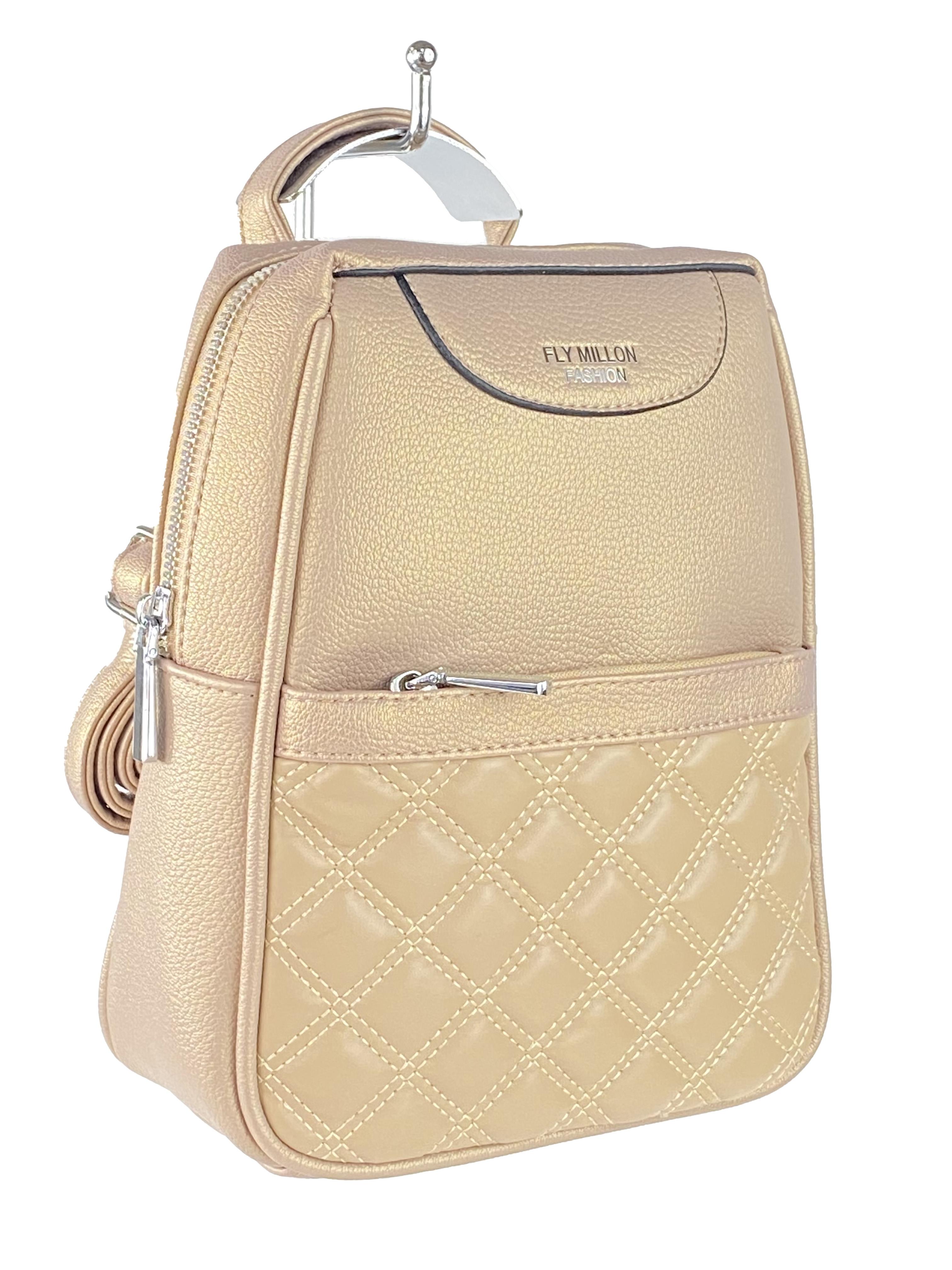 Женский рюкзачок-трансформер из искусственной кожи со стёжкой, цвет бронзовый