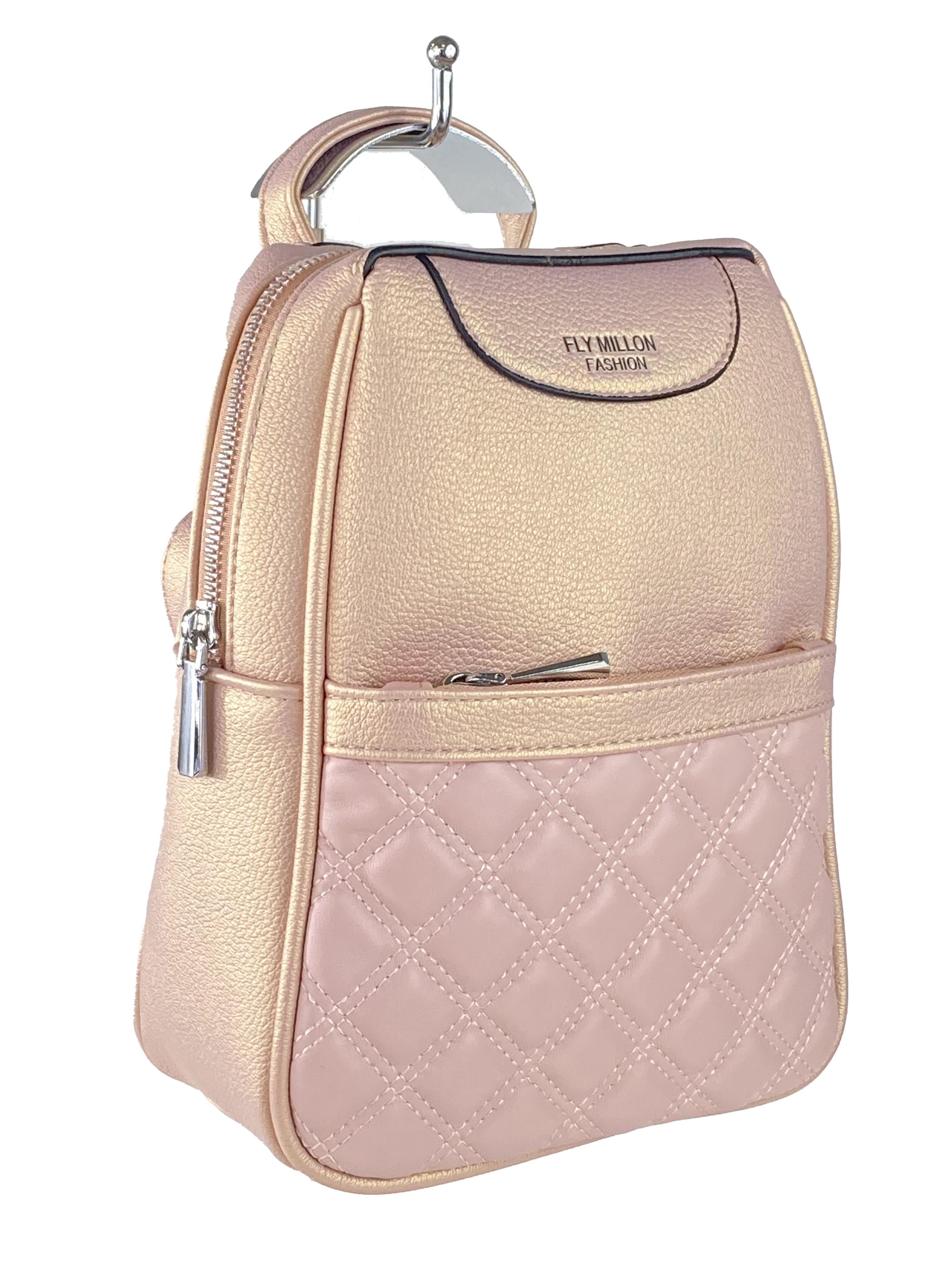 Женский рюкзачок-трансформер из искусственной кожи со стёжкой, цвет розовый с перламутром