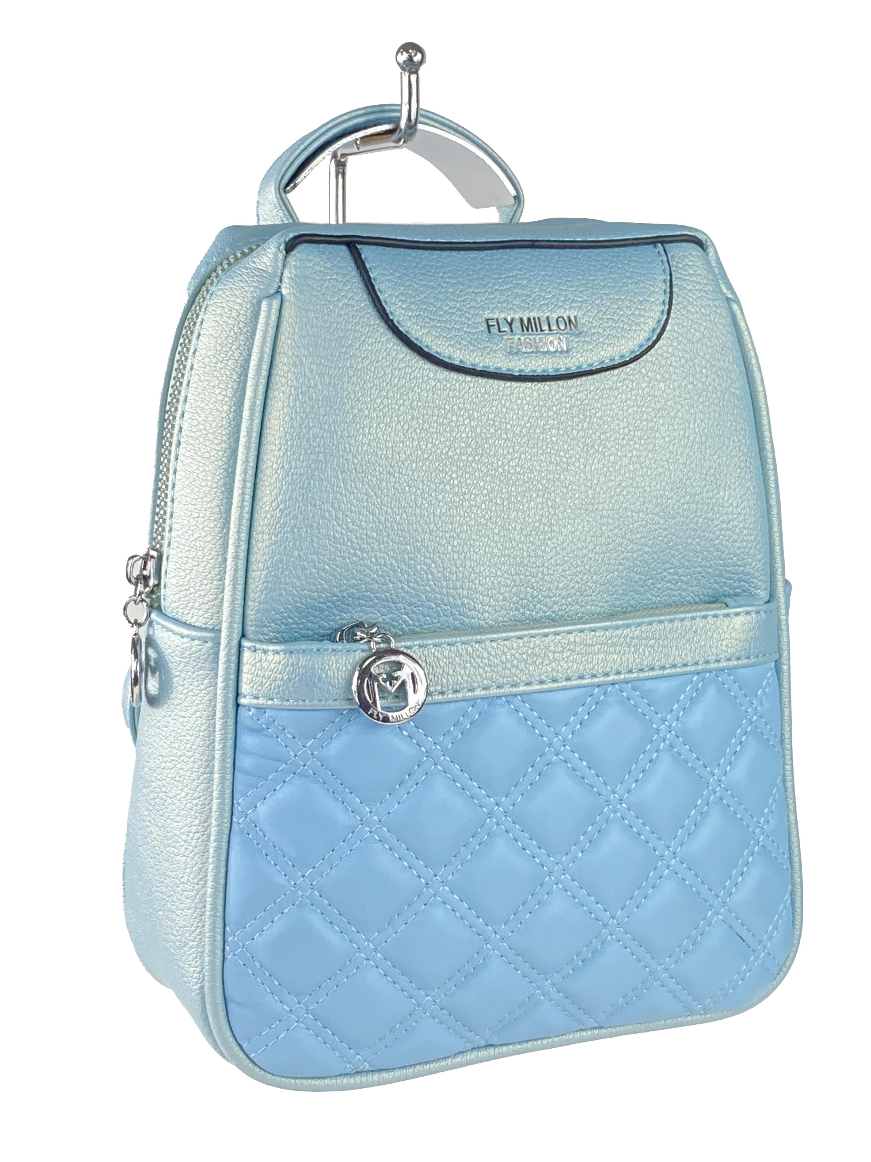 Женский рюкзачок-трансформер из искусственной кожи со стёжкой, цвет голубой с перламутром