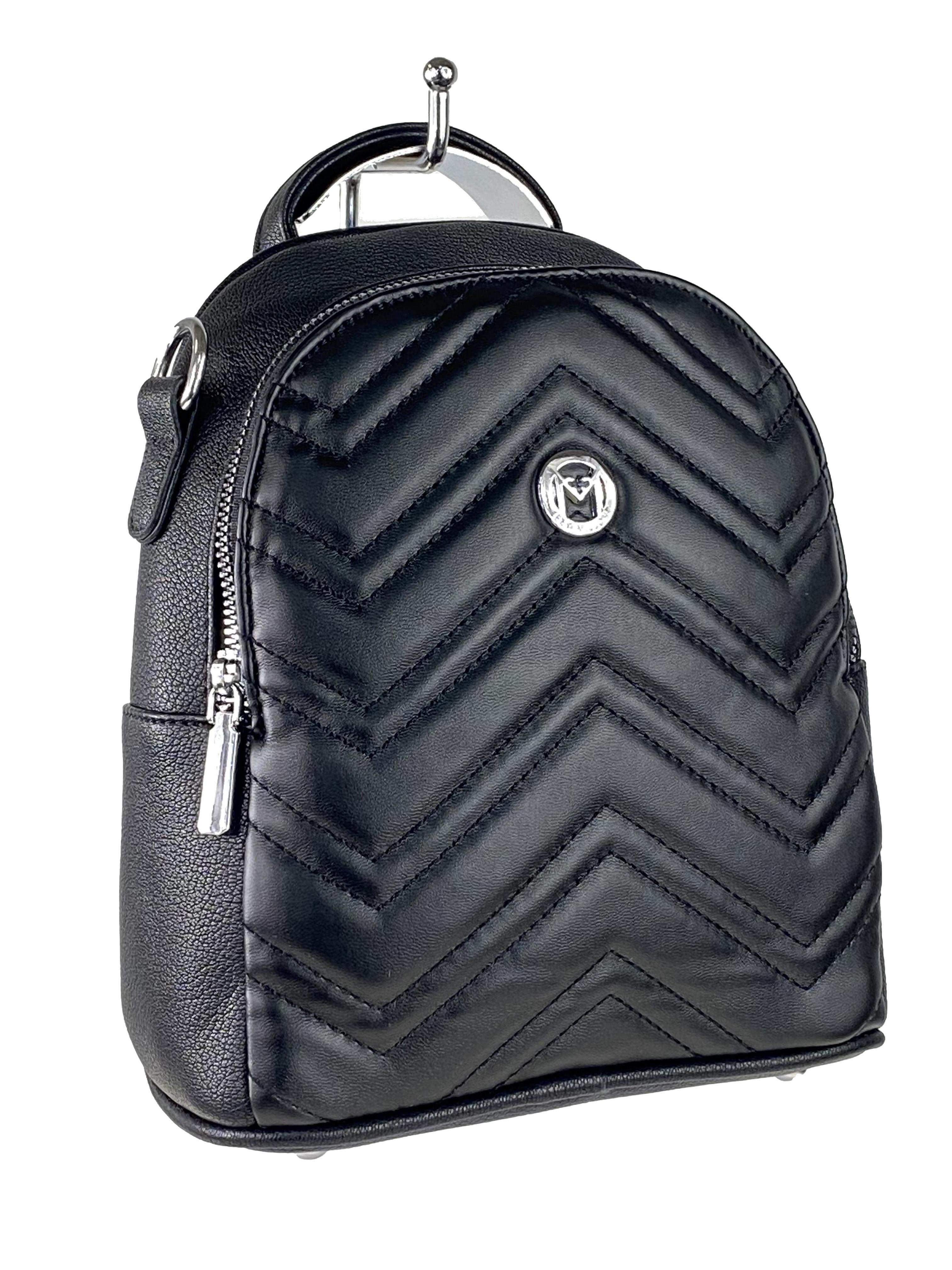 Женский стёганый рюкзачок-трансформер из экокожи, цвет чёрный