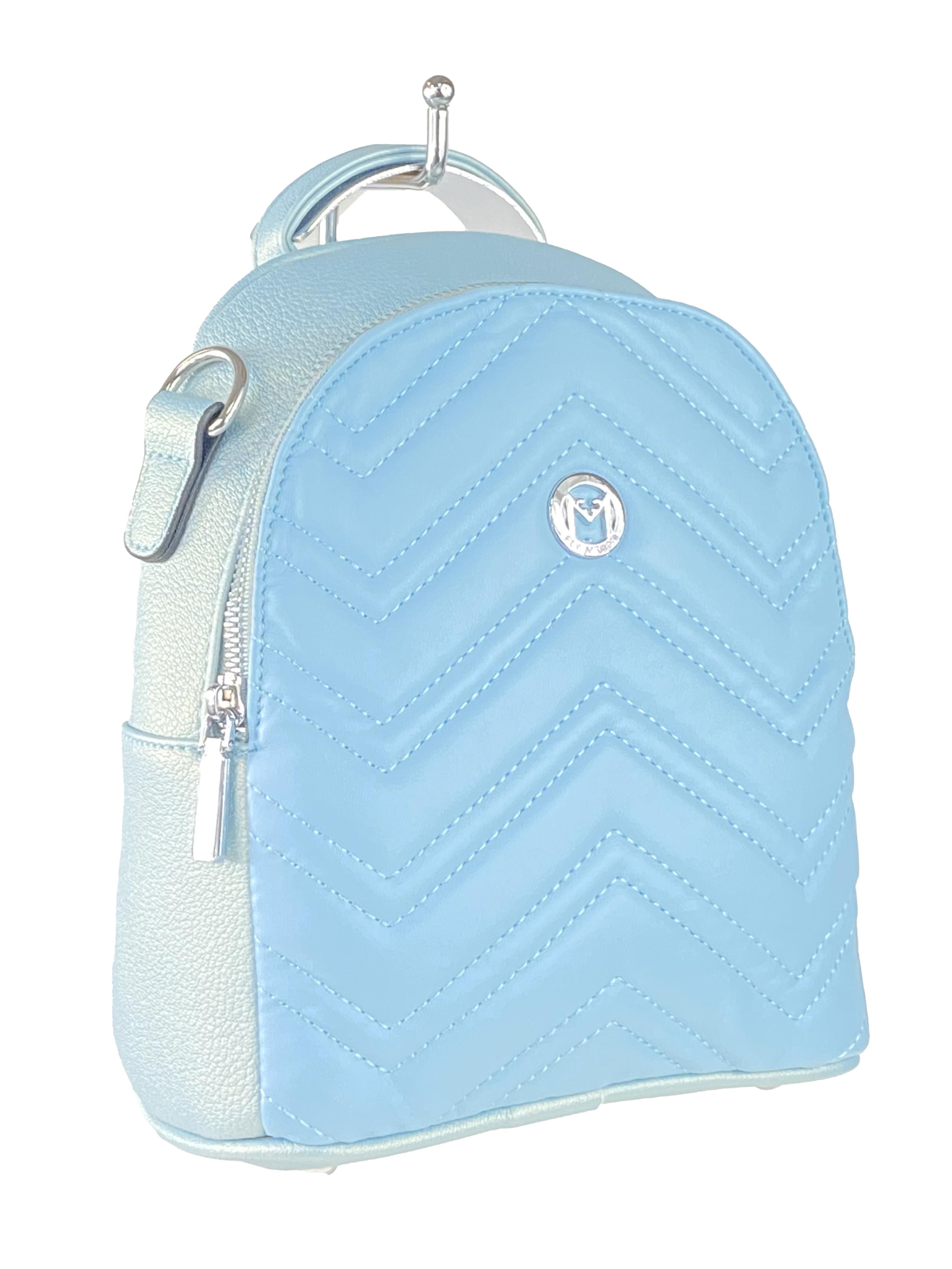 Женский стёганый рюкзачок-трансформер из экокожи, цвет голубой с перламутром