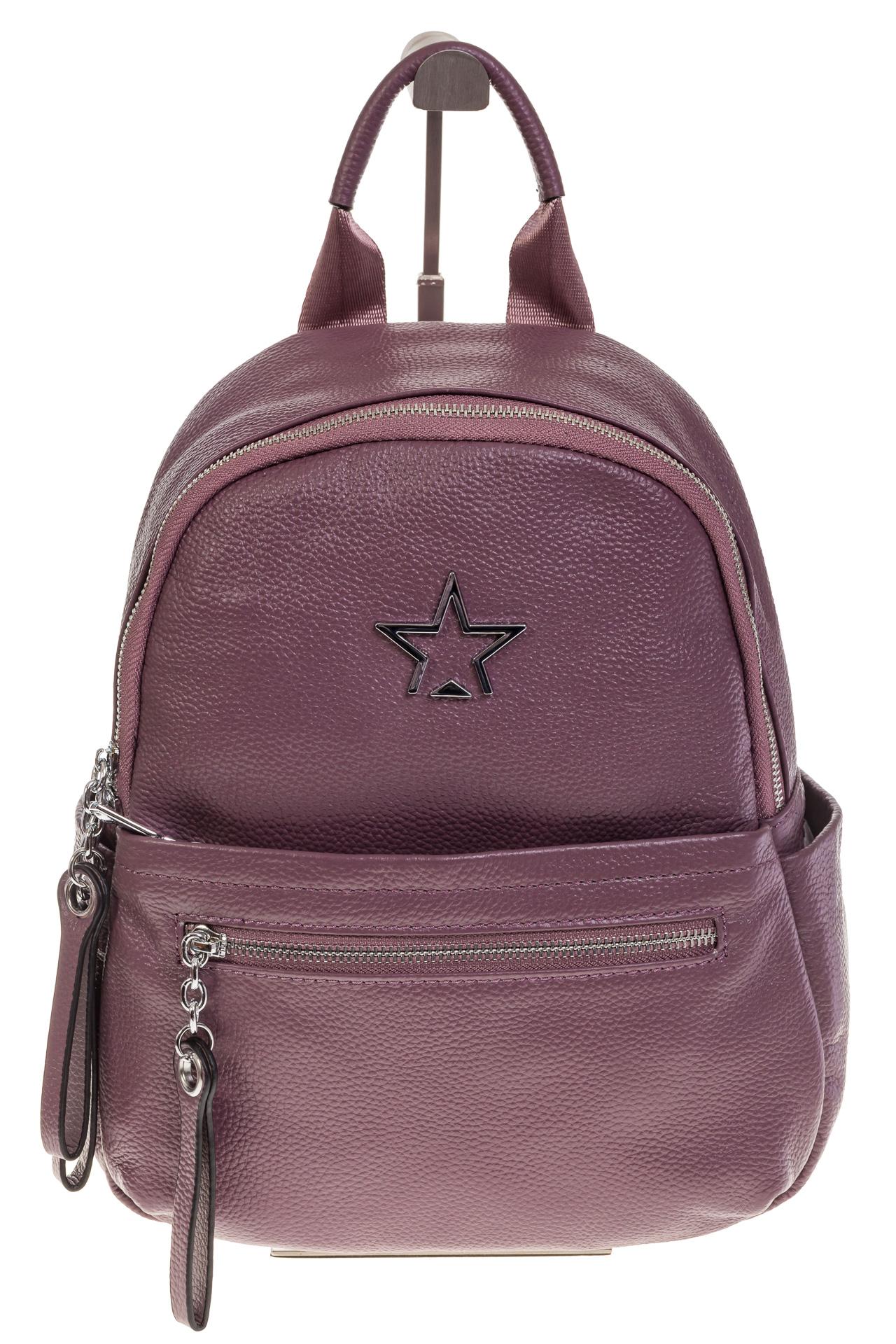 На фото 2 - Пудровый городской рюкзак из натуральной кожи 6105