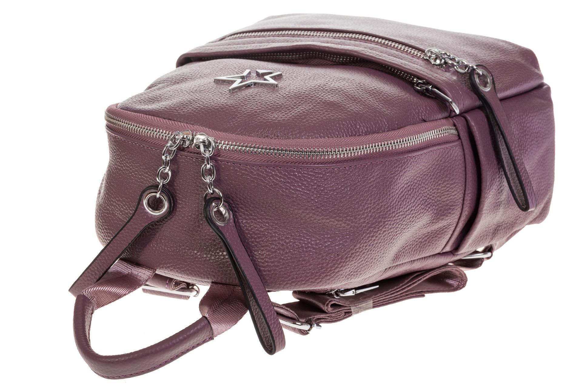 На фото 4 - Пудровый городской рюкзак из натуральной кожи 6105