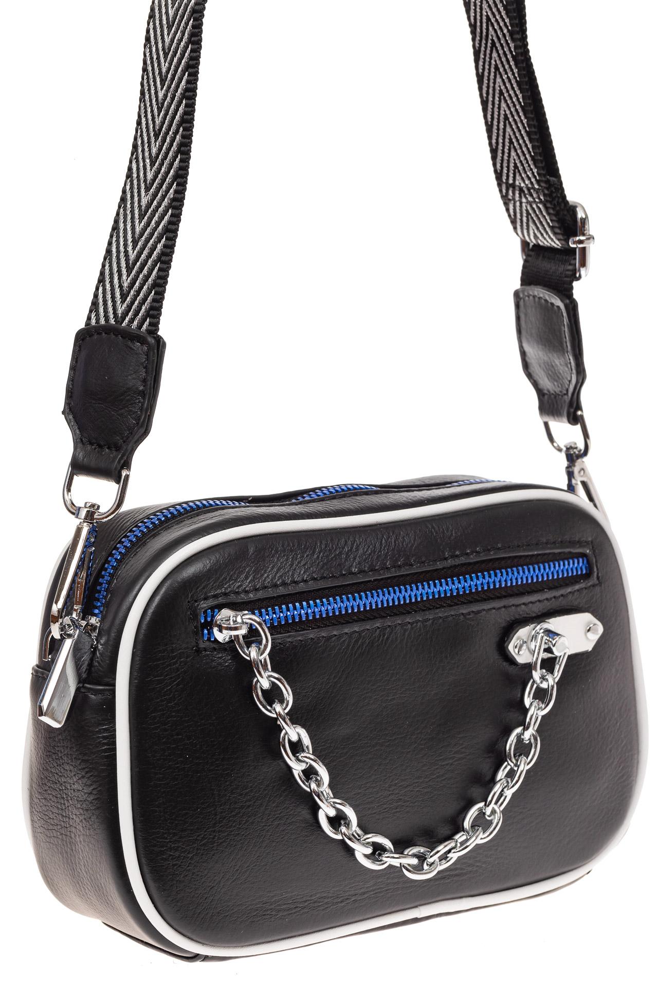 Молодежная сумка из натуральной кожи, цвет черный